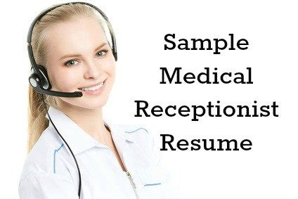 Dental Receptionist Cover Letter